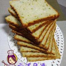 青豆黑麦吐司
