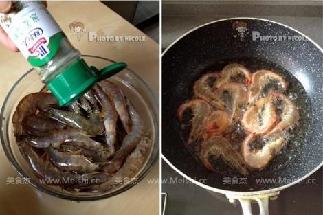 芝香椒盐虾pY.jpg