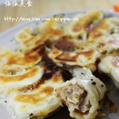 大白菜猪肉馅饺子 的做法