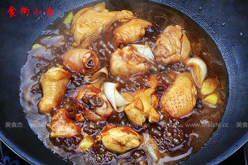 豆瓣酱烧鲜鸡EF.jpg