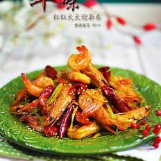 麻辣酥香陈皮虾