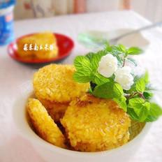 蒜蓉南瓜米饼的做法