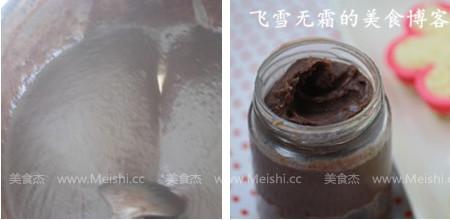 红豆牛奶抹酱KW.jpg