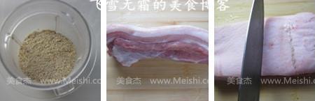 米粉肉Su.jpg