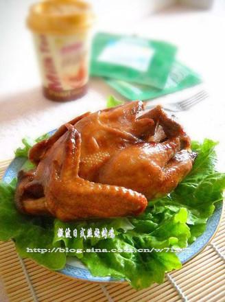 照燒醬烤全雞的做法_家常日式照燒醬烤全雞的做法 ...