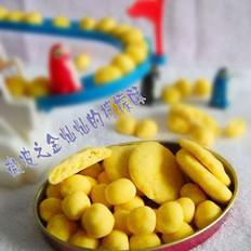 柠檬酥的做法