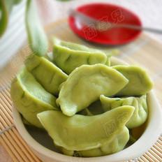 茼蒿饺子的做法