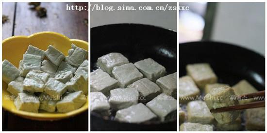 煎臭豆腐bt.jpg