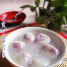酒酿紫薯汤圆的做法