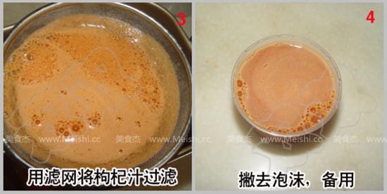 枸杞蔓越莓土司Ku.jpg