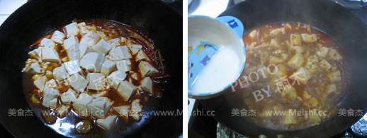 红烧豆腐lg.jpg