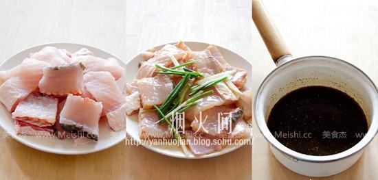 五香熏魚骨cI.jpg