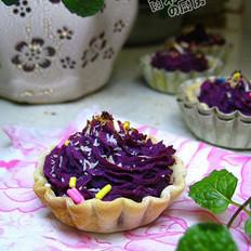 饺子皮紫薯挞