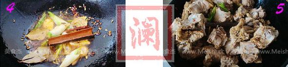 羊蝎子火鍋hR.jpg