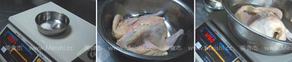 肥西老母鸡汤YD.jpg