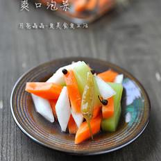 爽口泡菜的做法