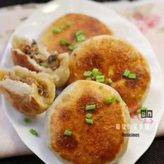 梅干菜餡餅的做法