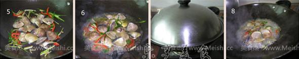 红椒炒蛤蜊Pp.jpg