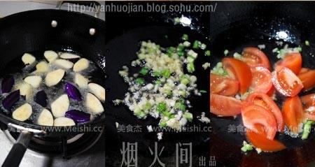 西红柿烧茄子gE.jpg