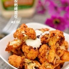 香辣孜然烤菜花的做法