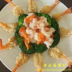 黄金翡翠虾的做法