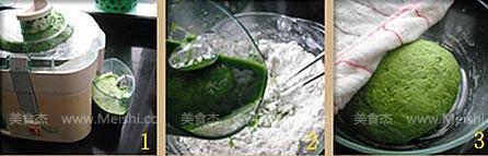 鸡汁菠菜面lQ.jpg