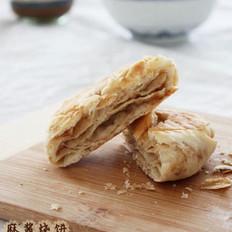 麻酱烧饼的做法