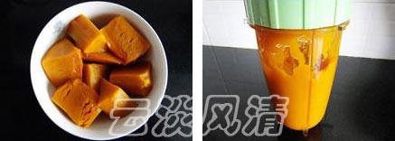 米酒南瓜小圆子Rp.jpg