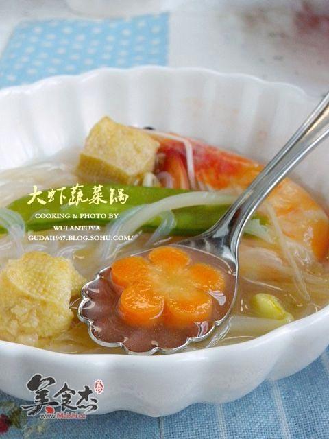 大虾蔬菜锅Sn.jpg