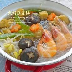 大蝦蔬菜鍋的做法