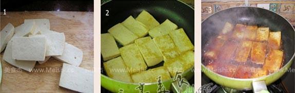 红烧紫菜豆腐Oj.jpg