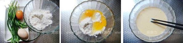 韭菜鸡蛋煎饼GY.jpg