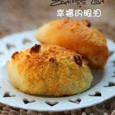 椰蓉葡萄干面包的做法
