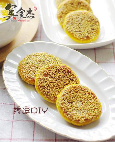 紅豆南瓜餅BQ.jpg