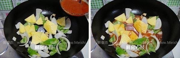 菠萝古老肉qK.jpg