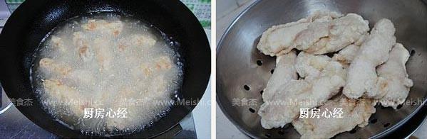 菠萝古老肉SZ.jpg