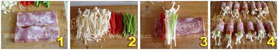 蔬菜培根卷pQ.jpg