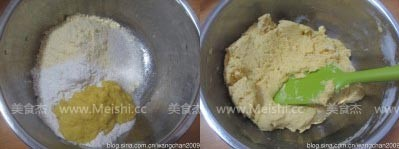 玉米饼rh.jpg