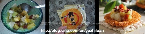 果味米餅小披薩UX.jpg