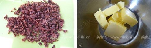蔓越莓酥餅bx.jpg