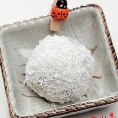 椰蓉糯米糍的做法