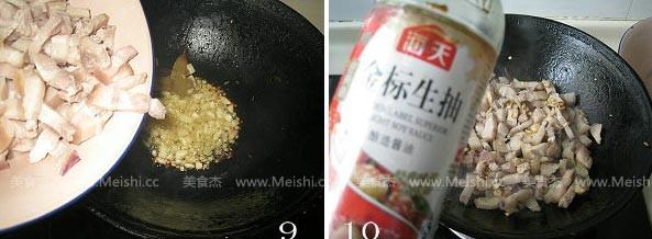 台式卤肉饭HP.jpg