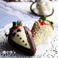 巧克力草莓的做法
