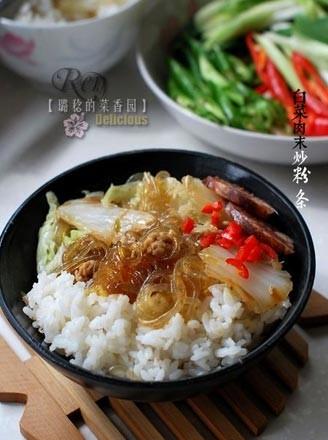 白菜肉沫炒粉条的做法