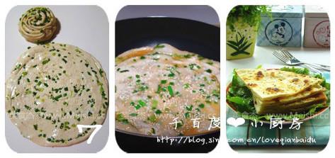 葱香煎饼cT.jpg