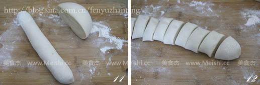 蝦皮韭菜盒子CF.jpg