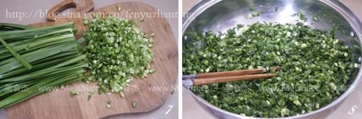 蝦皮韭菜盒子PO.jpg