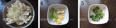鲜虾炒白菜yc.jpg