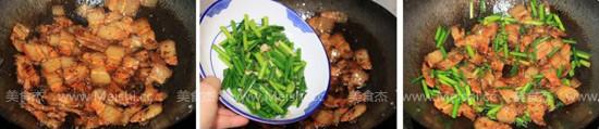 韭苔小炒肉