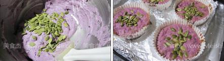 健康堅果紫薯餅zi.jpg
